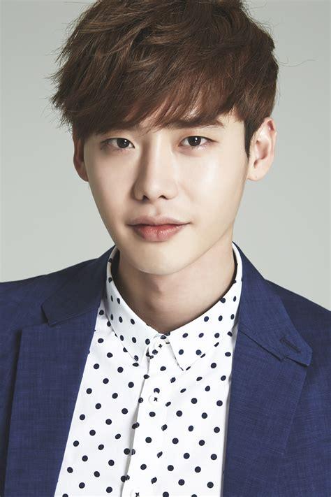Pin Kaleng Kpop Jong Suk jong suk search bigbang
