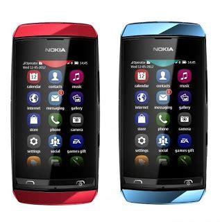 Handphone Nokia Yang Terbaru handphone nokia terbaru yang canggih dan keren e