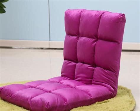 cushion chair bed sofa folding chair cushion bed chair lazy sofa piaochuang