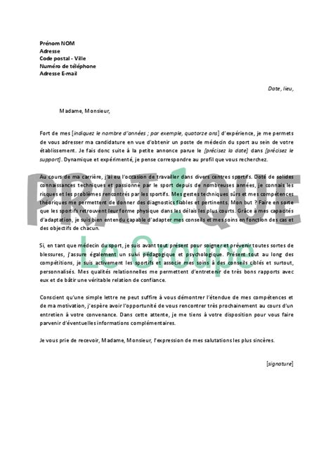 Lettre De Motivation Ecole Sportive Lettre De Motivation Pour Un Emploi De M 233 Decin Du Sport Confirm 233 Pratique Fr