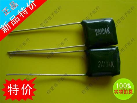 2a104k capacitor capacitor cl 28 images potentiometers er477m16v10x2085 cl itt capacitor 470uf 16v aluminum