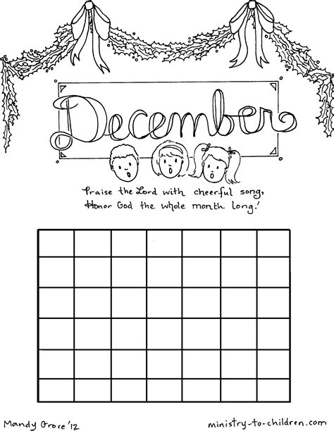 december calendar coloring pages free coloring pages of blank calender