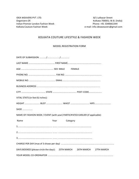 fashion model application form template model registration form
