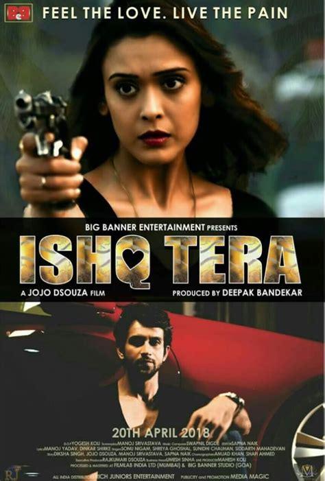 film full movie ishq ishq tera 2018 hindi movie watch online gomovierulz com
