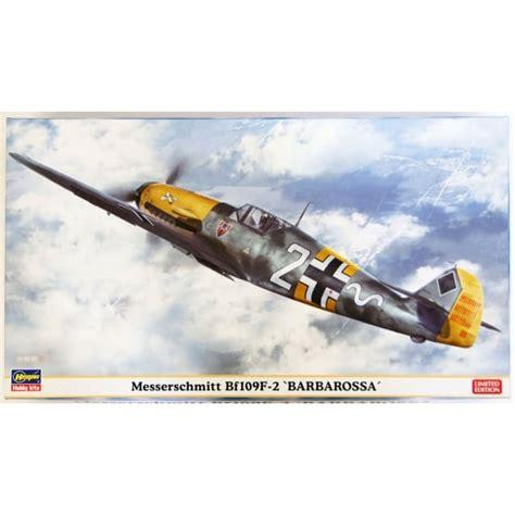 Hasegawa Model Kit Messerschmitt B109f hasegawa messerschmitt bf109f 2 barbarossa 1 48 scale