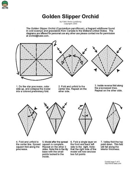 How To Make A Origami Spike Step By Step - how to make a origami spike step by step 28 images