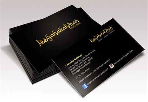 contoh design label tudung design business card leeyana rahman collection kilang
