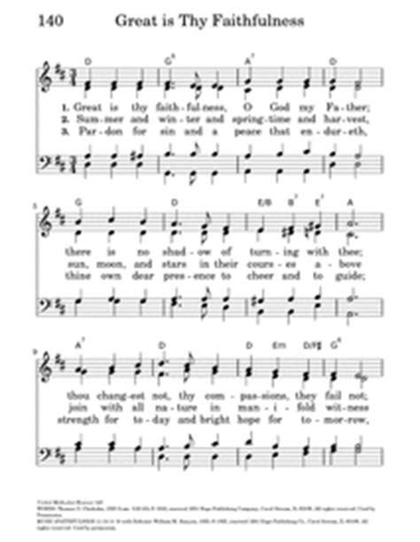 printable lyrics to great is thy faithfulness great is thy faithfulness hymnary org