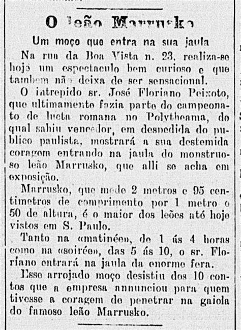 O Leão e o filho do Presidente – São Paulo Antiga