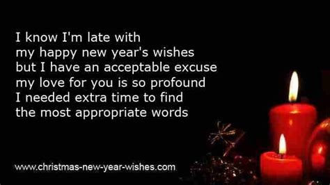 belated  year wishes   late  years poems