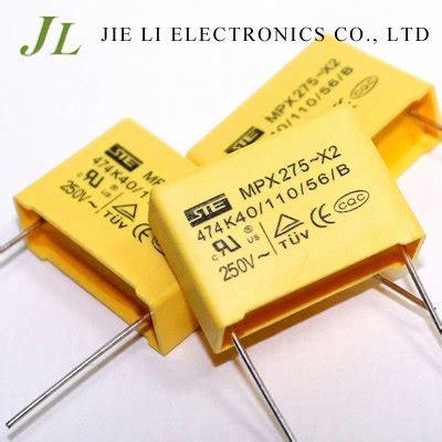 polypropylene capacitor values metallized polypropylene capacitor mpx x2 id 4751291 product details view metallized