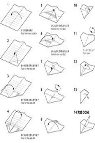 Steps To Make Paper Airplanes That Fly Far - how to origami plane fly far app for android