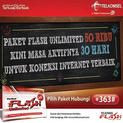 Kartu Kuota Unlimited 30 Hari cara setting telkomsel flash unlimited paket promo 50ribu dengan modem info terbaru