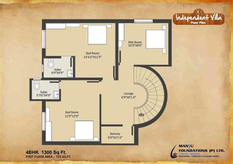 indian duplex house plans 1200 sqft house plans in india 600 sq ft