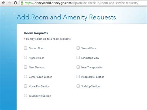 room request room request help for all sports the dis disney discussion forums disboards