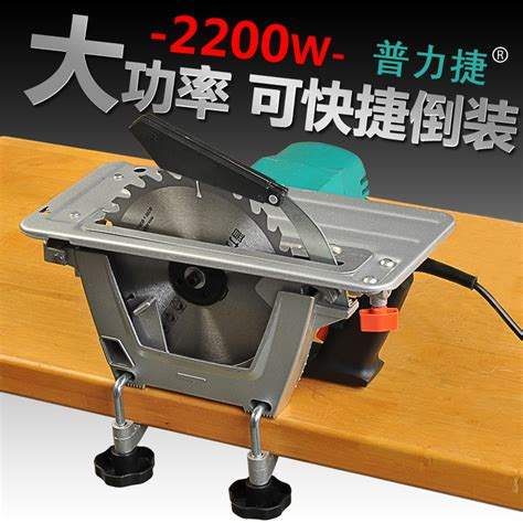 circular saw and table woodworking power tools 7 inch 9 inch multifunction