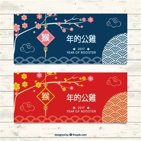 new year banner floral banners for new year vector free