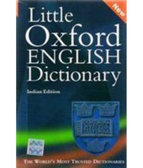 36 off on little oxford english dictionary on snapdeal paisawapas com