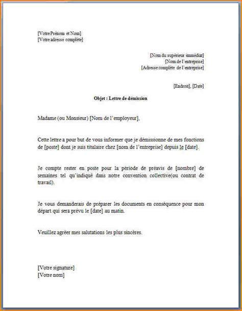 Modã Le De Lettre De Dã Mission Avec Prã Avis Mod 232 Le Lettre De D 233 Mission Sans Pr 233 Avis Maroc