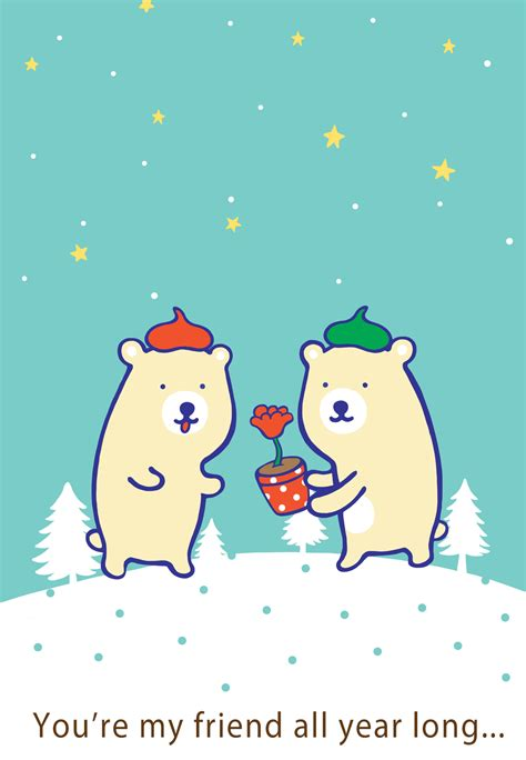 year  friends christmas card   island