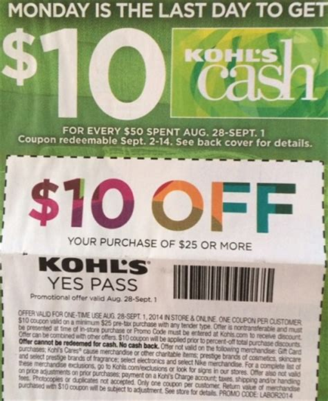 Gift Card Mall Promo Code - kohl s 10 gift card papa johns promo codes arizona