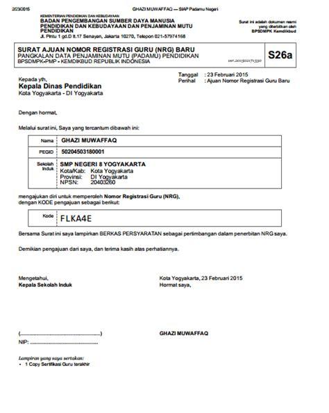 format surat pernyataan belum sertifikasi panduan untuk mengajukan nrg baru bagi guru sertifikasi