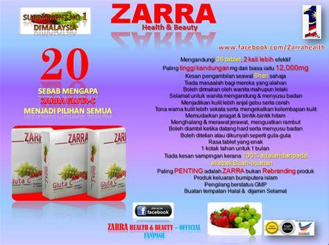 Zarra Gluta C qissalya permata hati march 2013