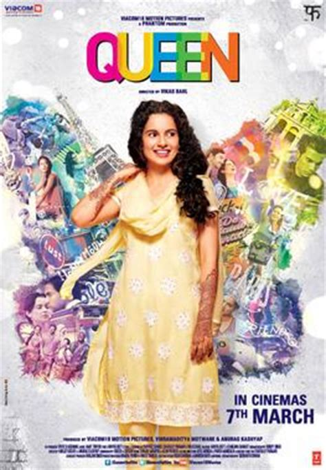 film queen and i queen 2014 film wikipedia