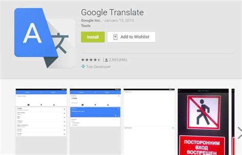 translate android offline language package translate with pc