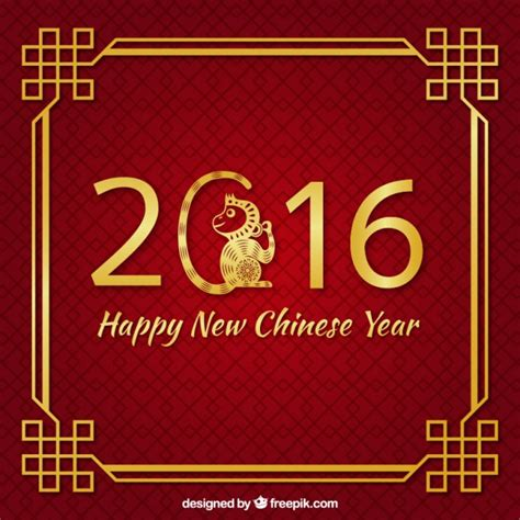new year months new year months 28 images calendar 2016 stock illustration image of april and lovely happy