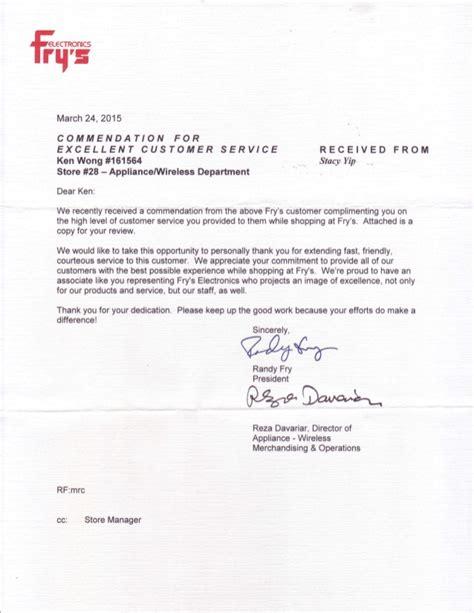 frys commendation letter 1 pdf