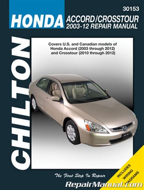 manual repair free 2012 honda accord auto manual honda accord crosstour 2003 2012 service repair manual