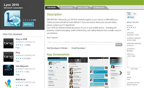 lync mobile client lync 2010 mobile client released for android the expta