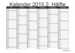Kalender 2018 Pdf Beschreibbar Kalender 2015 2 H 228 Lfte 2016 Blank Calendar Calendar