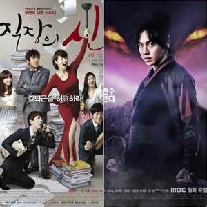 film drama korea gu family book quot gu family book quot leads quot the queen of office quot by 1 2