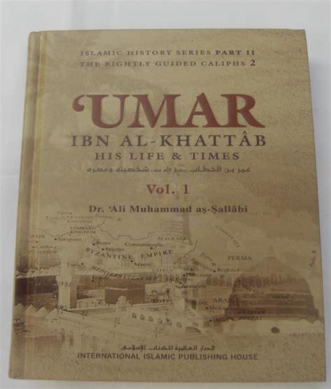 biography of umar bin khattab download biography of umar ibn khattab pdf free software