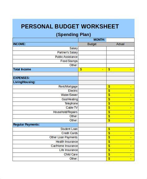 personal budget worksheet excel home budgeting spreadsheet to manage
