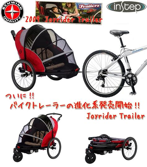 instep 2 seat stroller instep joyrider bike trailer manual bicycling and the