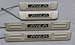 new door sill plate for ayla 2014