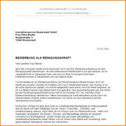 Bewerbungsschreiben Muster Arbeitsplatz Als Verkäuferin Bewerbung Muster Arbeitsplatz Reimbursement Format