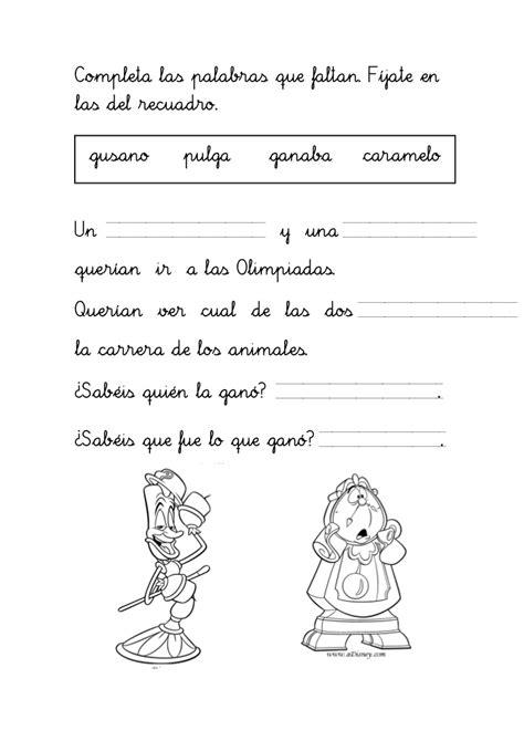 palabras con la letra g g ejemplos de palabras con g trabajar con la letra g