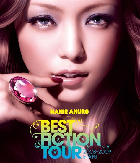 best fiction soul searchin 安室奈美恵 待望のライヴdvdリリース livedoor ブログ