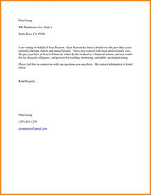moral character template character reference letter sles