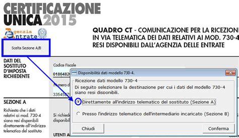 codice sede entratel certificazione unica quadro ct comunicazione per la