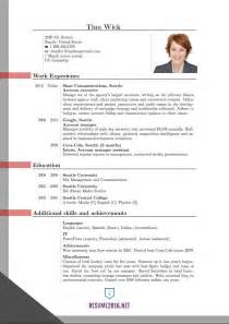 Best New Resume Formats by Updated Resume Format 2016 Updated Structure