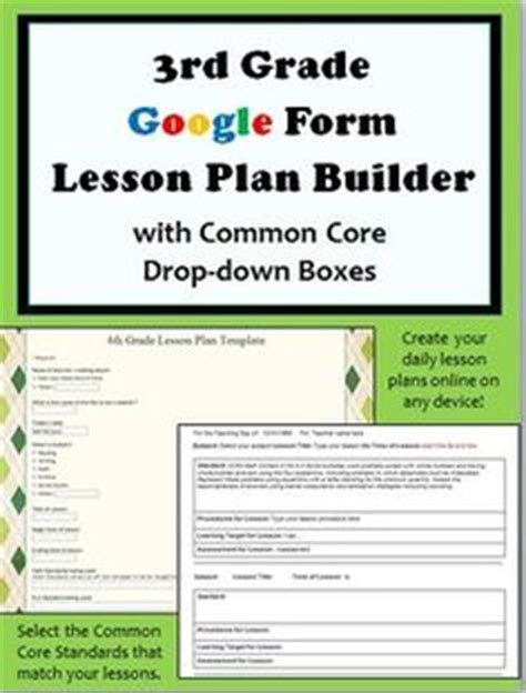 lessons from a third grade dropout books lesson plans on lesson plan templates guided