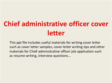 cover letter for administrative officer chief administrative officer cover letter