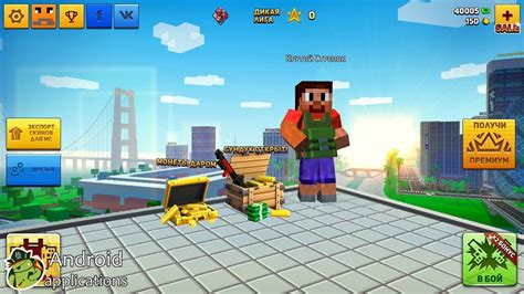 block city wars apk block city wars apk 3 5 4