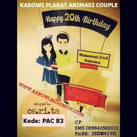 kado ulang tahun buat cowok gambar kado ultah newhairstylesformen2014 com