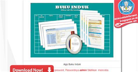 format buku induk siswa sd download aplikasi buku induk siswa jenjang sd smp sma